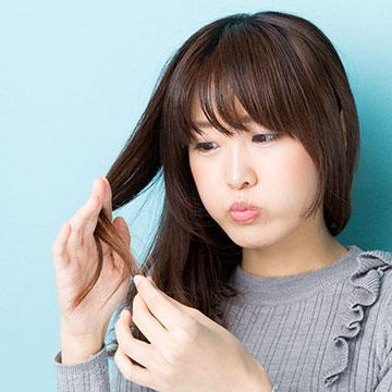 くせ毛を直す方法